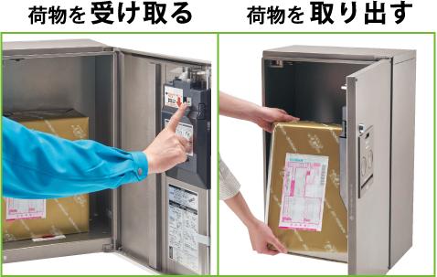 suumo「便利な設備ランキング」2位の 宅配ボックスをご紹介!